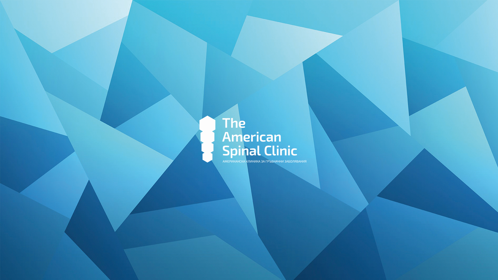 The American Spinal Clinic